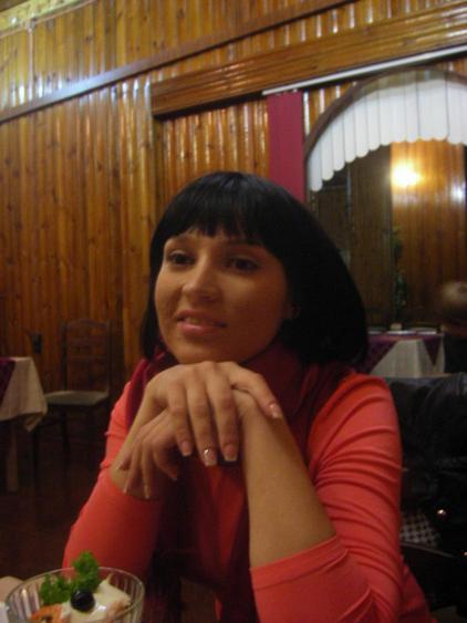 Natushka Girl